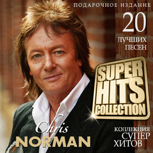 Chris Norman. Super Hits Collection (2015)